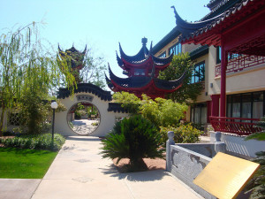COFCO Chinese Cultural Center. Photo by Jeremiah Jones.